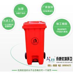 医用塑料垃圾桶 东莞塑料垃圾桶 永康优境厂家图片