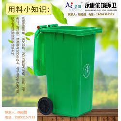 专业生产塑料垃圾桶生产厂家_德宏塑料垃圾桶_永康优境(查看)图片