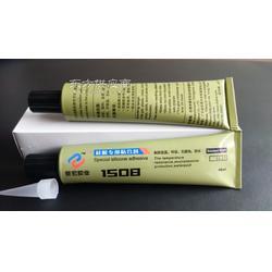 硅胶粘金属胶水粘硅胶 用什么胶水粘强度高图片