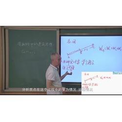 專業精品課錄播系統、深圳捷安迅、錄播系統圖片