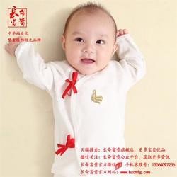 什么面料的衣服适合宝宝选择-宝宝衣服-长命富贵(查看)图片