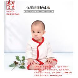 1岁婴儿衣服选择|长命富贵|婴儿衣服图片