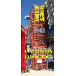 施工梯笼品质保证安全耐用图片