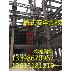 施工梯笼路桥墩坑施工通用酬勤生产功能多样结构合理图片