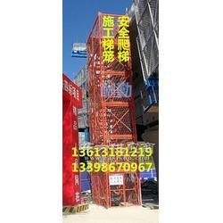 优质施工梯笼加强型安全爬梯酬勤实厂直销图片