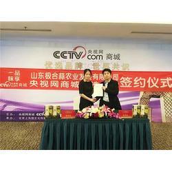上海一品味享、一品味享、極合蒜農業發展有限公司(查看)圖片