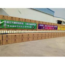 菊粉作用、黄浦区菊粉、极合蒜农业发展亚博ios下载图片