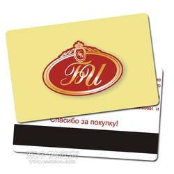 磁条卡/磁条卡制作/磁条卡厂家图片