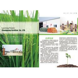 长耕集团-长耕-长耕肥业(查看)图片