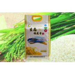 长耕肥业【绿色生态】(图) 长耕生态米 长耕图片