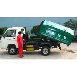 自卸式垃圾车生产厂家、山西垃圾车、鹏飞清运车图片