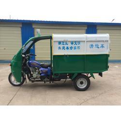 保洁车三轮车_保洁车_鹏飞环保质量保证(查看)图片