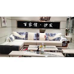 布艺休闲沙发销售商,布艺休闲沙发,百家信公司(查看)图片