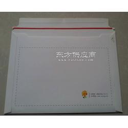 京津冀快递信封印刷公司图片