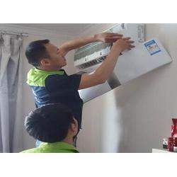空调清洗加盟 六盘水清洗加盟 佰业环保(图)图片