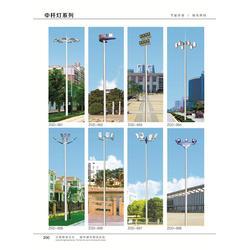 浙江高杆灯,高杆灯哪家好,环球太阳能(优质商家)图片