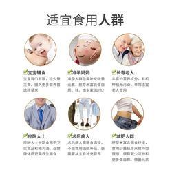 白山胚芽大米-共创食代-胚芽大米厂家地址图片
