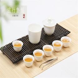 旅行茶具|金镶玉(在线咨询)|旅行茶具竹图片