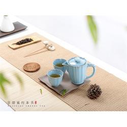 一壶二杯旅行茶具、旅行茶具、金镶玉(查看)图片