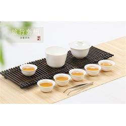 旅行茶具,功夫旅行茶具,金镶玉便携式茶具图片
