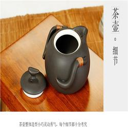 茶具-茶具-金镶玉图片