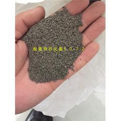 重晶石加工-内蒙古重晶石-启顺矿产品图片