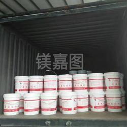防水硫酸镁添加剂-邢台防水硫酸镁添加剂-镁嘉图厂家直销图片