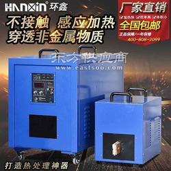 环鑫HGP-60高频淬火机,高精度高频淬火机生产效率快图片