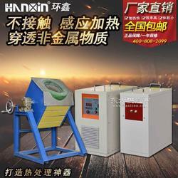 环鑫轴淬火机电源维修,高效率HZP-110轴淬火机电源量身订制图片