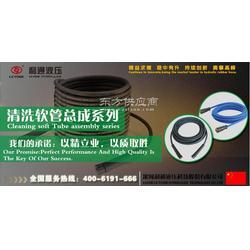 清洗机管,高压清洗机管参数,耐磨清洗软管参数,厂家直供超耐磨高压清洗软管图片