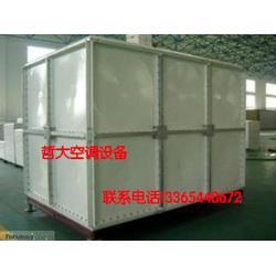 哲大空调(多图),供应玻璃钢水箱1吨,供应玻璃钢水箱图片