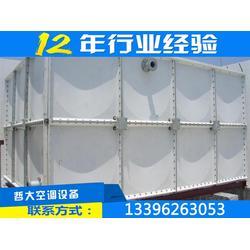 组合式玻璃钢水箱公司|塘沽组合式玻璃钢水箱|瑞征空调(查看)图片