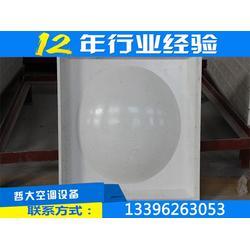 九江玻璃钢水箱|瑞征空调|4吨玻璃钢水箱图片