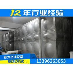 辽宁12吨不锈钢水箱、瑞征精益求精、12吨不锈钢水箱生产商图片