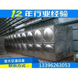 梁平不锈钢水箱|瑞征供应厂家|10立方不锈钢水箱图片