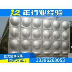 常德不锈钢焊接水箱、瑞征空调(在线咨询)、不锈钢焊接水箱报价图片
