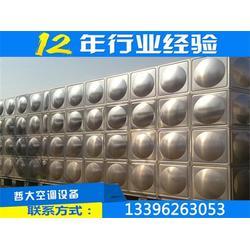 西安20吨不锈钢水箱-瑞征空调-20吨不锈钢水箱单价图片