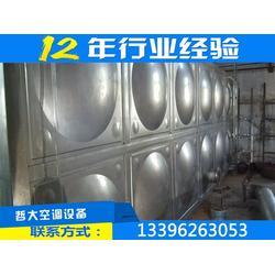 遵义组合式不锈钢水箱 瑞征长期供应 组合式不锈钢水箱多少钱图片