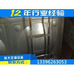 合肥不锈钢水箱、不锈钢水箱、瑞征空调厂家直销(查看)图片
