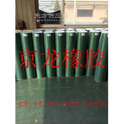 防静电胶板生产厂家 京龙建筑材料有限公司图片