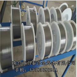 ZD310耐磨焊丝 ZD310耐磨焊丝报价图片