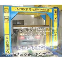 洗车设备图片