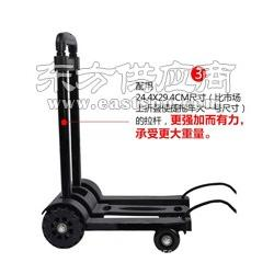 新款AY-6842四轮折叠行李车 小拉车折叠便携行李车 便携购物车图片