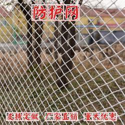建筑安全网绳网尼龙网围网儿童楼梯阳台防护网隔离防坠网防猫网子图片
