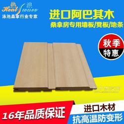 桑拿房专用板材 进口阿巴其木桑拿板 墙板 凳板 地条 扣板 吊顶图片