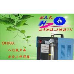 原厂oh100水焊机特价批发图片