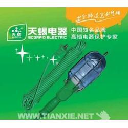 专业生产天蝎检修灯现货供应图片