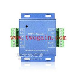 L6803灯带幻彩灯带控制器图片