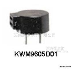 供应蜂鸣器/超声波传感器/警报器/受话器/咪头图片