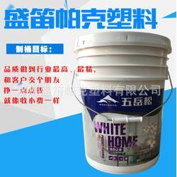 进口PPG涂料桶、高端涂料桶、5GAL标准美式塑料桶图片